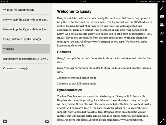 Essay за iPad