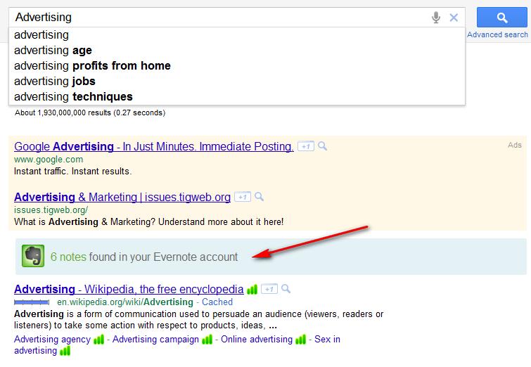 Пребарување на Google и Evernote забелешки