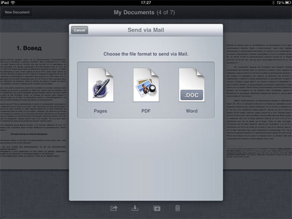 Pages за iPad