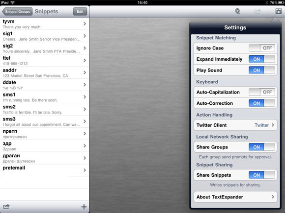 TextExpander за iPad
