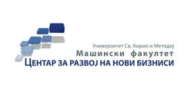 Центар за развој на нови бизниси