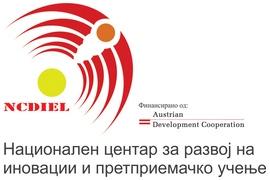 Национален центар за развој на иновации и претприемачко учење