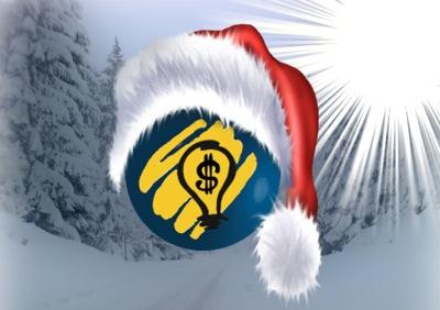 Претприемач новогодишно 2012