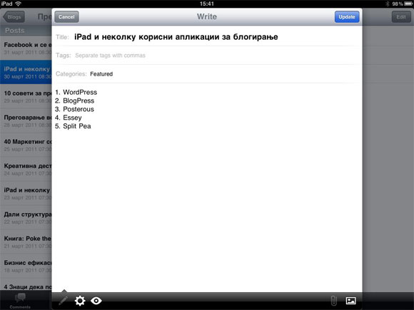 WordPress за iPad